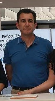 ΔΡΕΝΟΣ